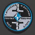 View Patch, Mission, Soyuz TM-31 and TM-32 digital asset number 0