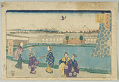 View Japanese Scene with Flying Kites digital asset number 0