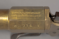 View Flare Pistol, Mark IV, United States Army Air Service digital asset number 3