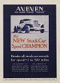 View 1932 National Air Races  (Cleveland), Official Program digital asset number 7
