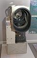 View Sensor, Multi Spectral Scanner, Landsat 4 digital asset number 2