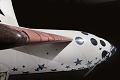 View SpaceShipOne digital asset number 23