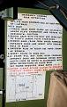 "View Boeing B-29 Superfortress ""Enola Gay"" digital asset number 3"