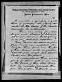View Records of the Assistant Commissioner for the State of Tennessee, Bureau of Refugees, Freedmen, and Abandoned Lands, 1865–1869 digital asset: M999-Representative-Image