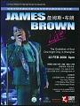 View Broadside for a James Brown concert in Shanghai digital asset number 1