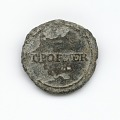 View Identification button used by Thomas Porter II digital asset number 1
