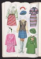 View Book of paper dolls from the television show Julia digital asset number 8