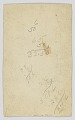 View Photographic print of an unidentified child digital asset number 1