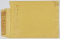 View Envelope addressed to Maxine Sullivan digital asset number 1