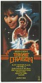 View Ticket to the premiere of The Last Dragon digital asset number 0