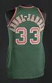 View Jersey for the Milwaukee Bucks worn and signed by Kareem Abdul-Jabar digital asset number 1
