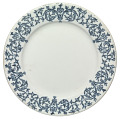 View Ceramic plate from Wormley & Son catering service digital asset number 0