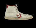 """View Sneakers worn by Julius """"Dr. J"""" Erving and inscribed to Doc Stanley digital asset number 7"""