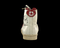 "View Sneakers worn by Julius ""Dr. J"" Erving and inscribed to Doc Stanley digital asset number 9"