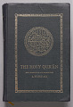 View <I>The Glorious Qur'an</I> digital asset number 0