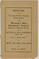 View <I>Minutes of the Twenty-Ninth Annual Convention of the Woman's Mite Missionary Society</I> digital asset number 0