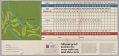 View Scorecard from Bobby Jones Golf Course digital asset number 1