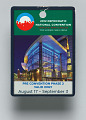 View Journalist pass for the 2012 Democratic National Convention owned by Jim Vance digital asset number 5