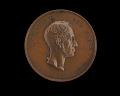 View Danish Free Black Citizenship Commemorative Medal digital asset number 0