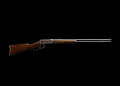 View Rifle and case owned by Lt. Colonel Charles Blackwood digital asset number 1