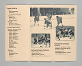 View Brochure for the Fort Dupont Hockey Club digital asset number 2