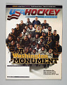 View <I>USA Hockey Magazine, Volume 29, Number 3</I> digital asset number 0