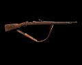 View 1915 WWI German Mauser rifle or Gwehr 98 digital asset number 0