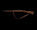 View 1915 WWI German Mauser rifle or Gwehr 98 digital asset number 1
