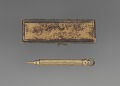 View Gold pencil and case owned by the Terrell family digital asset number 0
