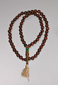 View Wooden prayer beads owned by Suliaman El-Hadi digital asset number 0