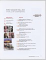 View <I>NOMA Magazine 2008 The Year in Review</I> digital asset number 1