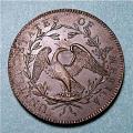 View 1 Dollar, United States, 1794 digital asset number 3