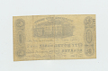 View 10,000 Mark Note, Bielefeld, Germany, 1923 digital asset: REVERSE: Baltimore, Maryland, Baltimore City Hotel, 6 1/4 Cents