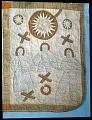 View 1885 - 1886 Harriet Powers's Bible Quilt digital asset number 7