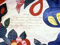 "View 1847 Rev. Nadal's ""Baltimore Album"" Quilt digital asset number 32"