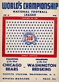 View World's Championship National Football League - Chicago Bears vs. Washington Redskins - Official Magazine digital asset: World's Championship National Football League - Chicago Bears vs. Washington Redskins - Official Magazine