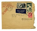 View Correspondence and envelopes of Philip St. George digital asset number 5
