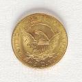 View 5 Dollars, United States, 1812 digital asset number 1