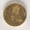 View 1 Wark, Ethiopia, 1931 digital asset number 0
