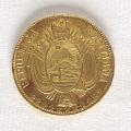 View 1 Onza, Bolivia, 1868 digital asset number 4