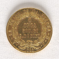 View 1 Onza, Bolivia, 1868 digital asset number 5