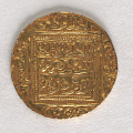 View 1 Dinar, Rasulid, Yemen,1318 - 1319 digital asset number 4