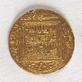 View 1 Dinar, Rasulid, Yemen,1318 - 1319 digital asset number 5