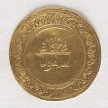 View 5 Findik, Ottoman Empire, 1773 - 1774 digital asset number 0