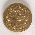 View 1 Mohur, Murshidabad, 1775 - 1900 digital asset number 0