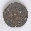 View 1 Grivna, Russia, 1756 digital asset number 1