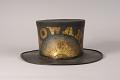 View Howard Fire Company Fire Hat digital asset: Howard Fire Company Parade Hat, front
