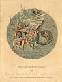 View Die Mondsüchtigen digital asset: colored print, DIE MONDSUCHTIGEN