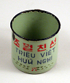 View Prisoner of War Tin Cup with Writing digital asset: Prisoner of War tin cup with writing