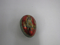 View Egg Shaped Candy Tin digital asset number 1